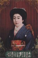 takashimaya_kujo